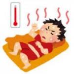 【熱帯夜】対策グッズや寝具を使って快適に寝る方法とは?