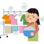 【部屋干し】洗濯物を扇風機で乾かすなら窓やドアは開けるべき?
