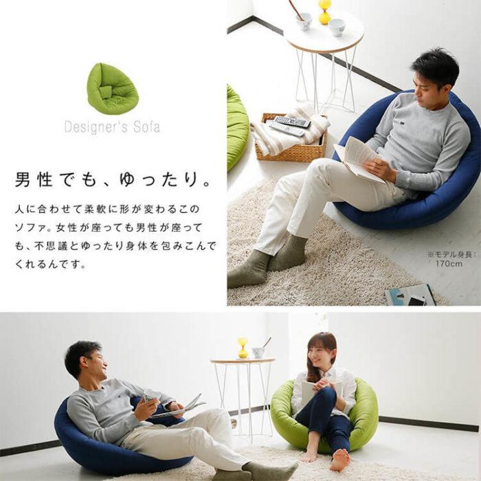 座椅子のソファ