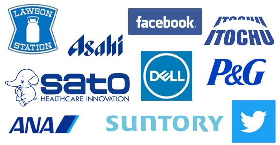 ブルーのロゴ企業